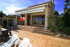 Villa/Dettached house in Miami Playa - VILLA EN PINO ALTO CON VISTAS