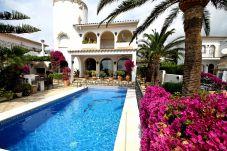 Villa à Miami Playa - VISTA Villa con piscina, vista al mar, Wifi gratis