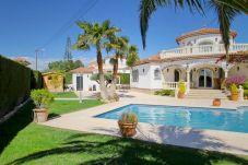 Villa à Miami Playa - LIDIA Villa piscina privada, jardín, Wifi gratis