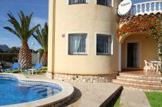 Villa à Miami Playa - COSTA Villa piscina, jardín, BBQ, Wifi gratis