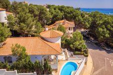Вилла на Миами Плайя - ANDORRA Villa piscina privada y Wifi gratis