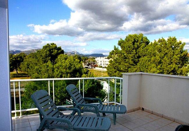 Апартаменты на Майами Плайя / Miami Playa - DUPLEX OCEANO Terraza, BBQ, Wifi gratis, piscina
