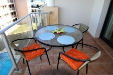 Апартаменты на Оспиталет дель Инфант - OLIVERAS IVC Apartamento, piscina, Wifi gratis