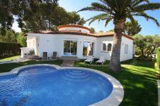 Вилла на Миами Плайя - CAMILA Villa piscina privada, jardín y Wifi gratis