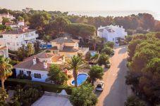 Вилла на Миами Плайя - CORAL Villa piscina privada, jardín, Wifi gratis