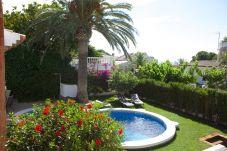 Вилла на Миами Плайя - DAMA Villa con piscina privada